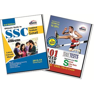 Crack SSC Combined Graduate Level - CGL (Tier I  Tier II) Exam (Guide + 101 Pra