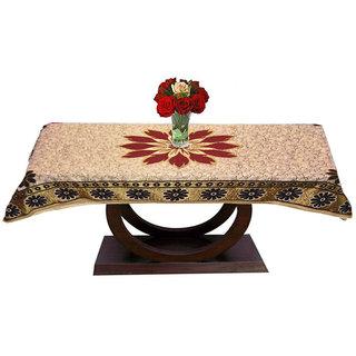 Multi Color Weaving Design Centre Table Cover