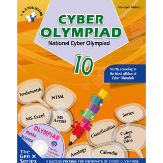 NATIONAL CYBER OLYMPIAD - CLASS 10