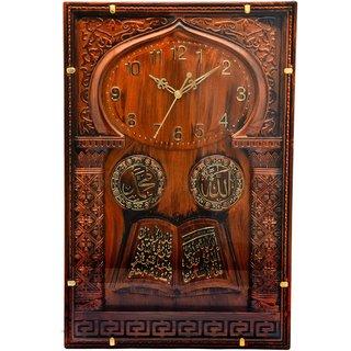 Gatts Store Qurtz Modern Wall Clock(GT-1021)