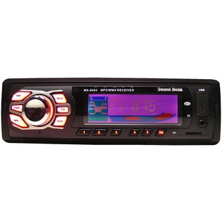 Sound Boss SB-23 Car Media Player (Single Din)