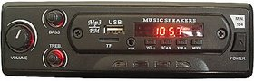 Sound Boss SB-134 Car Media Player (Single Din)