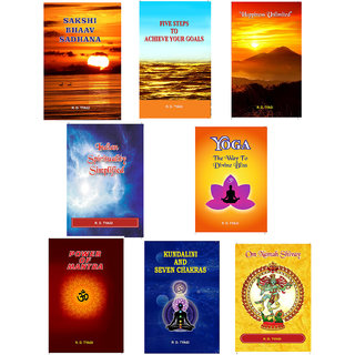 Spirtuality Books combos by R D Tyagi (Pack of 08)