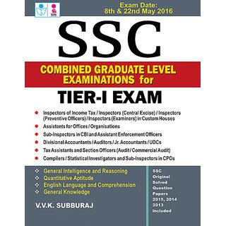 SSC Combined Graduate Level Tier 1 Exam Book