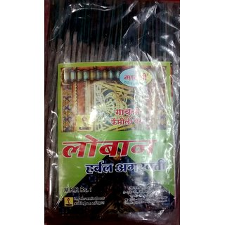 Incense Sticks - Harbal Agarbatti - Pack of 2