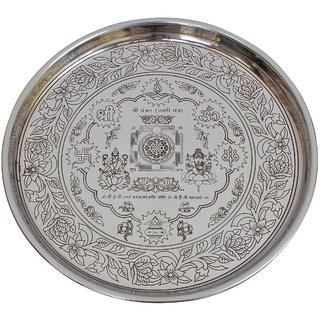 Craft Art India decorative Thali / Plate for Pooja / Puja / Worship CAI-HD-0350
