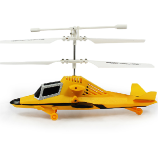 The Flyers Bay Powerful Radio Controlled Helicopter Version 2.0
