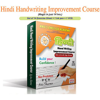 Hindi Handwriting Improvement Course