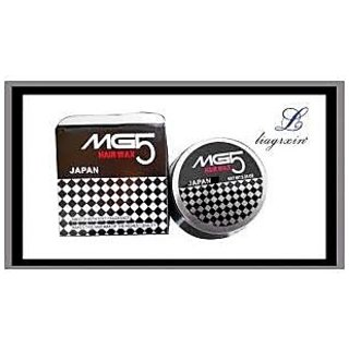 Combo of MG5 Hair Wax/Gel Japan (SET OF 2)