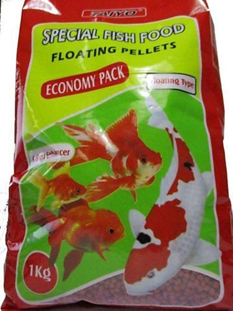Buy Aquarium Fish Food Taiyo Economy 1kg 5mm Pellet Online Get 20 Off