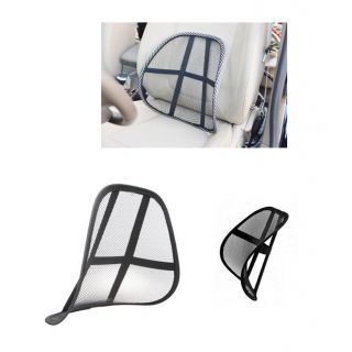Takecare Seat Massage Chair Back Lumbar Support Mesh Ventilate Cushion For Maruti Swift Dzire Old