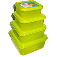 Multipurpose Square Storage Containers (Set Of 4)