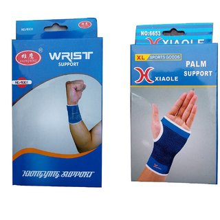 Fitness Combo (Palm Support + Wrist Support)