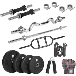 Kakss 18kg Rubber Weight Plates + 1 No x 3Ft Ez Curl Bar + 1 No x 5 Ft Straight Bar +1 No x Tricep Rod + 2 Dumbells Rods