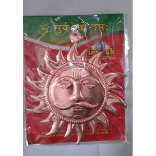 Shri Surya Narayan Yantra Copper With Mantra