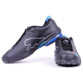 721f21fbafdcd6 Buy Puma Jago Ripstop Ii Dp MenS Black Sport Shoes Online   ₹5499 ...