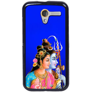 instyler Digital Printed Back Cover For Moto X MOTOXDS-10395
