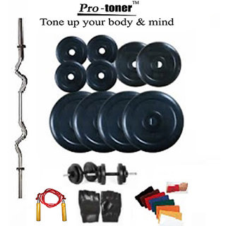 Protoner Weight Lifting Package 20 Kgs + 3\ Curl Rod