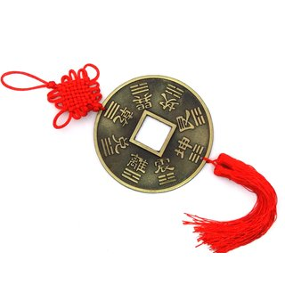 METAL BIG Lucky Coins HANGING (4 INCH DIAMETER COIN) FOR GOOD LUCK  PROSPERITY