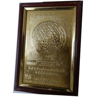 Original Shree Yantra With Frame - Gold Plated - 17 x 11 cm