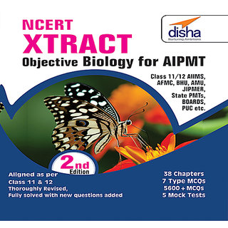 NCERT Xtract Objective Biology for AIPMT, Class 11/ 12, AIIMS, JIPMER, BHU, AMU, State PMTs 2nd Edition