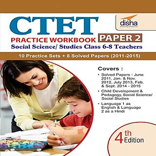 CTET Practice Workbook Paper 2 - Social Studies - English (8 Solved + 10 Mock papers) 4th Edition