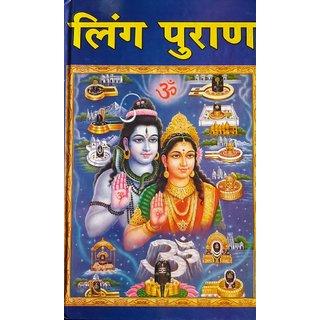 Buy somvar vrat katha solah somvar somya pradosh vrat katha in linga purana hindi with wooden book stand fandeluxe Images