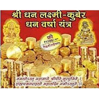 Shri Dhanlaxmi Kuber Yantra Ideal Gift