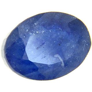 Manglam raj Ratan 5.25 Ratti/ 4.81ct Natural Neelam Astrological Gemstone in INDIA