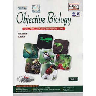 Objective Biology for AIPMT / AIIMS  Other Medical Exams. (Volume 1 / Volume 2 / Volume 3) (Set of 3 Volumes) (English)