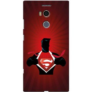 Snooky Digital Print Hard Back Case Cover For Gionee Elife E8
