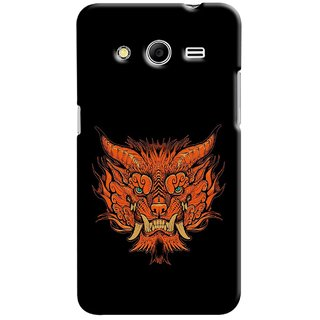 Snooky Digital Print Hard Back Case Cover For Samsung Galaxy Core 2