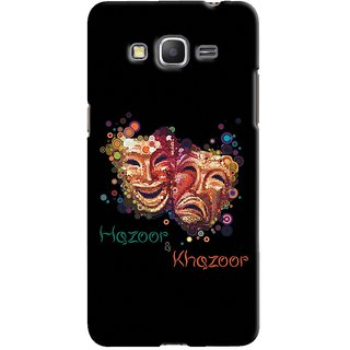 Snooky Digital Print Hard Back Case Cover For Samsung Galaxy Core Prime G360h