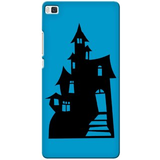 Snooky Digital Print Hard Back Case Cover For Huawei Ascend P8
