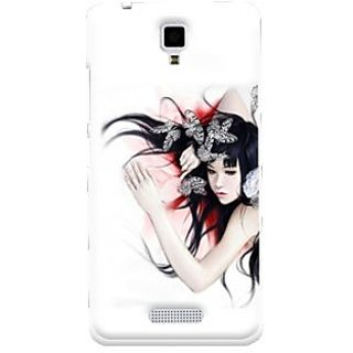 Snooky Designer Print Hard Back Case Cover  Gionee Pioneer P4