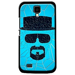 Snooky Designer Print Hard Back Case Cover  Gionee P2S