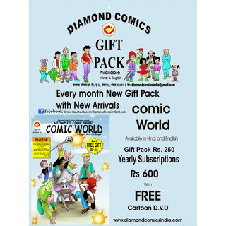Comic World Gift Pack