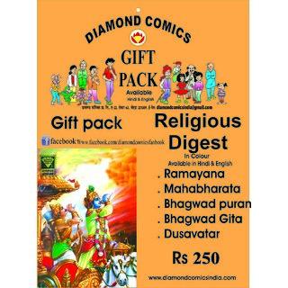 Religious Digest Ramayana