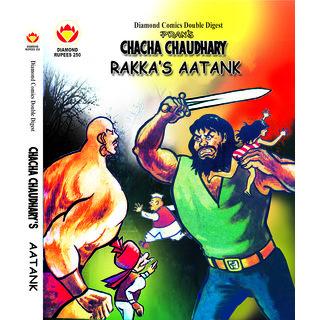 Chacha Chaudhary Rakka Aatank
