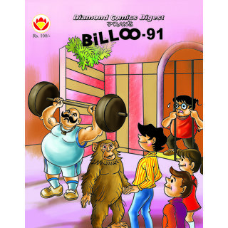 Billoo Digest 91