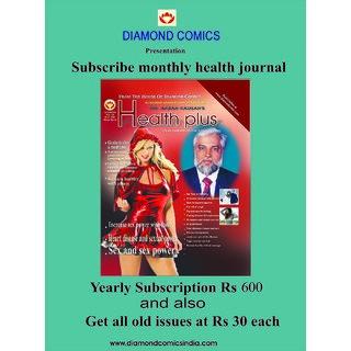 Health Plus Monthly Yearly Subscription
