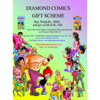 Diamond Comics Gift Pack