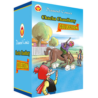 Chacha Chaudhary Collection Box