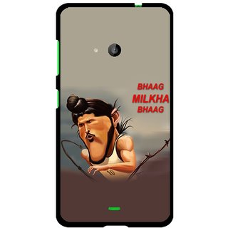Snooky Designer Print Hard Back Case Cover For Microsoft Lumia 535