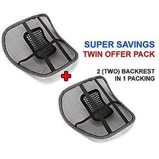 Trendmakerz Car Back Support Seat Massager Back Lumbar Support Mesh Ventilate Cushion Pad - Pack of 2