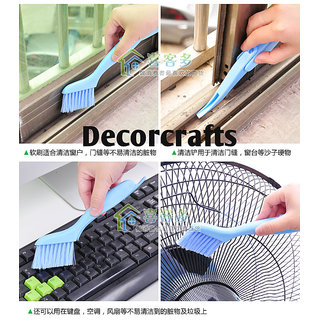 Sliding Window Frame Cleaning Brush Soft Bristle Foldable Handle For Home Office