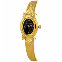 Nucleus Analog Watch For Formal  Casual Wear For Women - 94221078