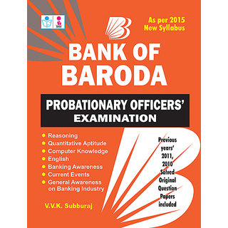 Bank of Baroda PO Recruitment Exam Book