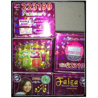 12pc x Newly imported Orginal FAIZA skin whitening cream (wholesale)