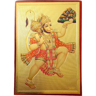 Hanuman Photo Frame